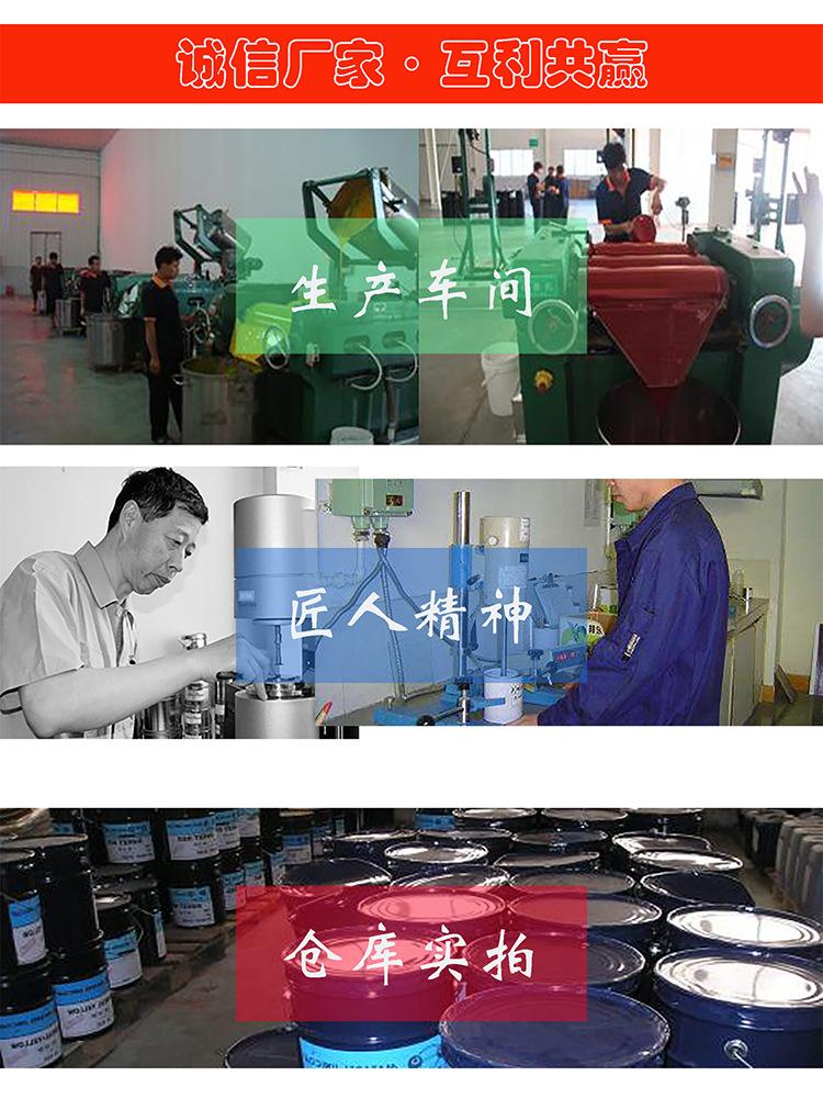 广东厂家批发LED光固化丝印油墨 PVC PC片材吸塑UV油墨 柔韧性好示例图13