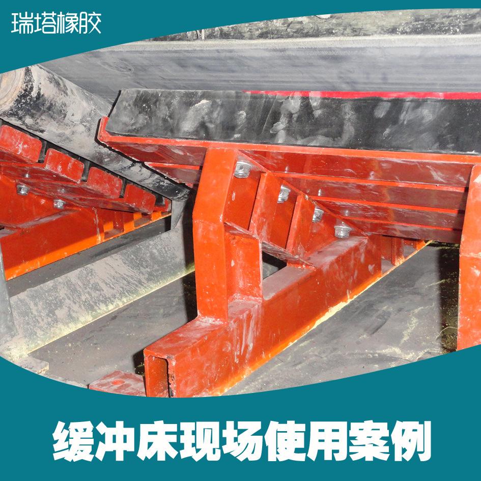 电厂皮带机系统缓冲条落料区缓冲条质量要求,缓冲条标准示例图11