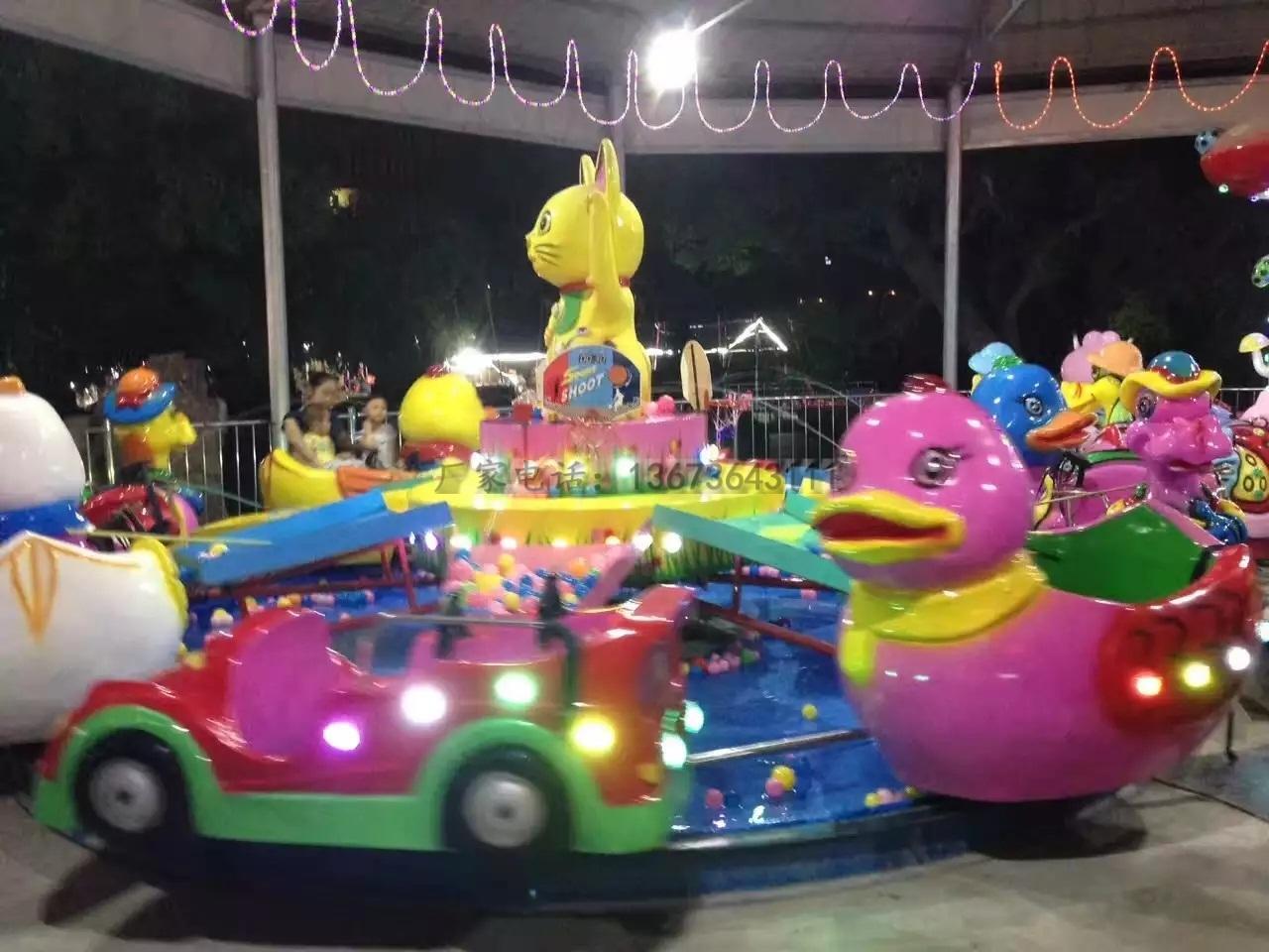 儿童游乐设备桑巴气球 厂家直销 郑州大洋8臂桑巴气球公园游乐示例图49
