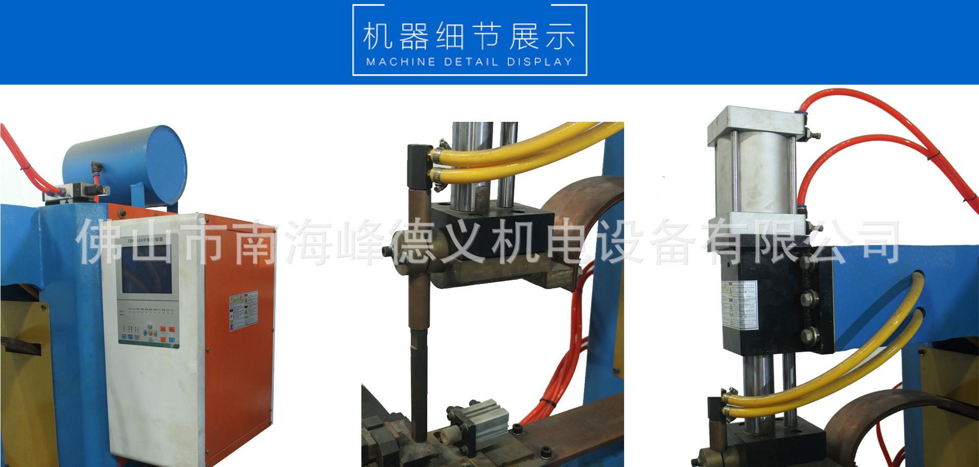 厂家热卖DTN-35KVA数控气动交流点焊机  自动不锈钢碰焊机示例图6