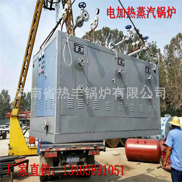 6吨山楂加工燃气导热油锅炉/电加热导热油炉厂家直销示例图9