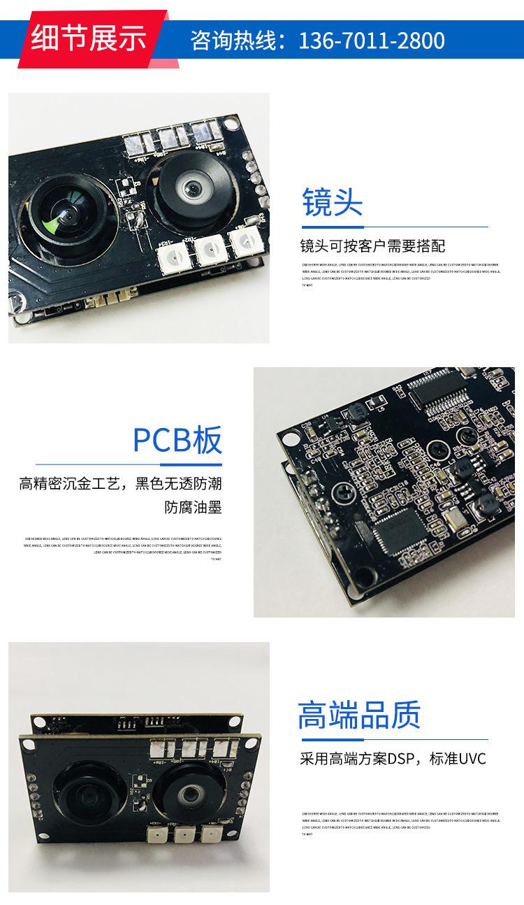 工厂货源双目摄像头模组 活体检测人脸识别宽动态双目摄像头模组示例图5