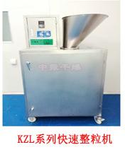 zdg振动流化床 振动流化床干燥机 zlg振动流化床 多层振动流化床 直线振动流化床示例图55
