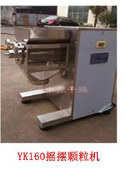 烘干箱热风循环烘箱 四门八车不锈钢烘干箱 蒸汽加热节能烘干设备示例图41