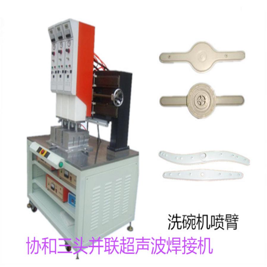 大功率超声波机 大型塑胶焊接 自带隔音罩6千W超声波焊接机示例图10