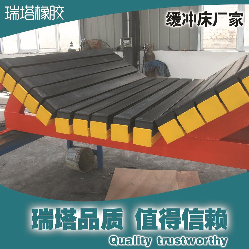 井下输送机煤炭专用耐磨缓冲条 缓冲条阻燃标准示例图15
