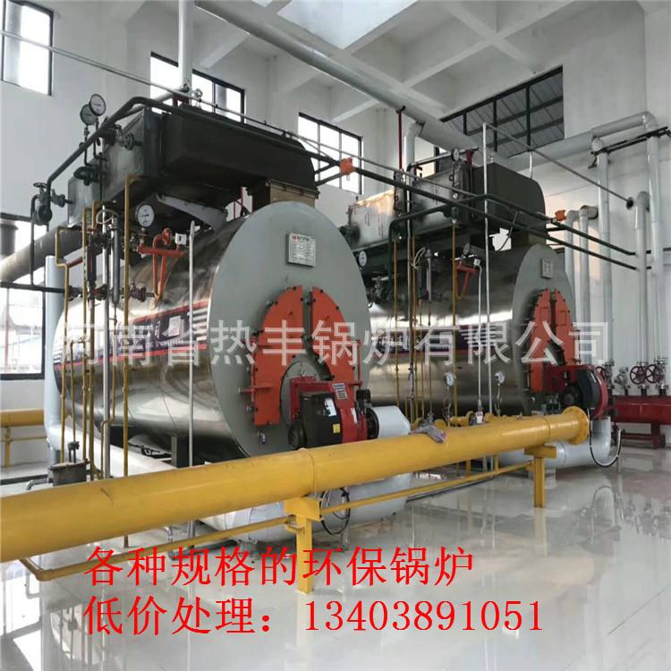 浅谈湖南电加热蒸汽锅炉设备膜的类型示例图7