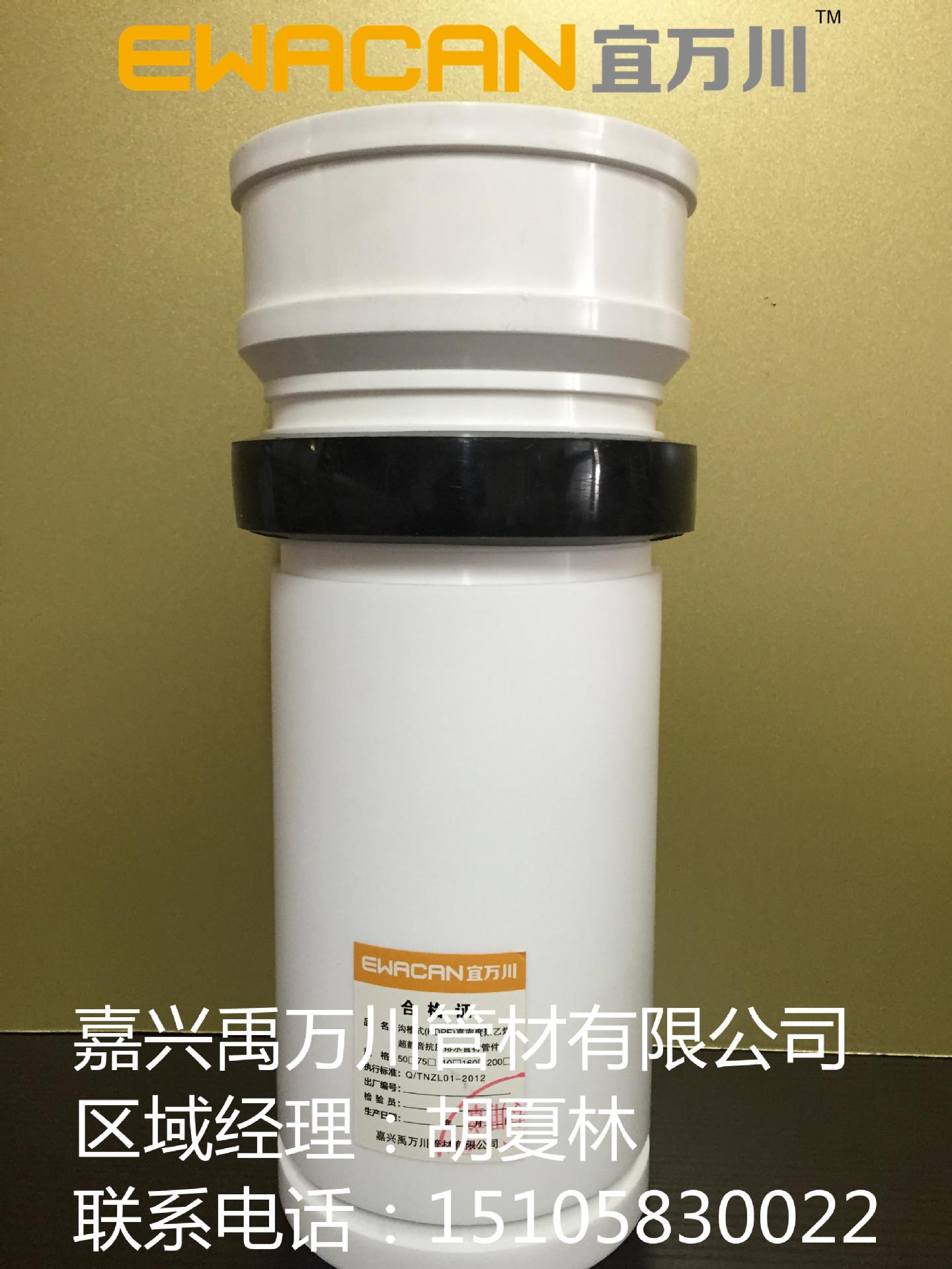沟槽式HDPE超静音排水管,密封圈,hdpe沟槽式排水管宜万川示例图3