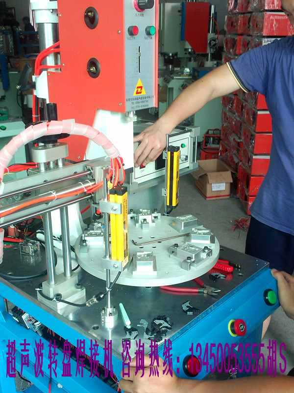 超声波塑焊机 环保净水器滤芯精密PP料1了用品焊接设备示例图8