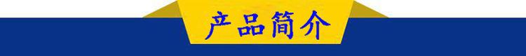 利杰牌LJQX-400气泡清洗机果蔬清洗机   蔬菜清洗机  清洗机采用气泡水浴清洗,适用 菌类菜类水产品、中药材的清洗示例图2