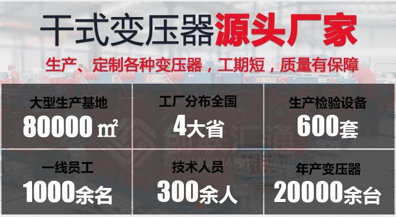 SCBH15-1250kva非晶合金干式变压器全铜材质、生产厂家-创联汇通示例图10