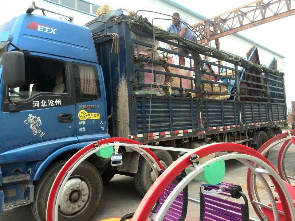 郑州大洋游乐设备的平行360度旋转儿童游乐欢乐飞车  8座12座宝马迷你飞车游乐设备 旋转飞车示例图25