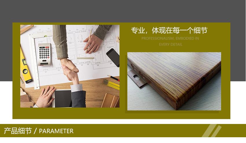 直供各种纹路颜色4d3d木纹铝单板 腐蚀木纹铝单板 手感木纹铝单板示例图4
