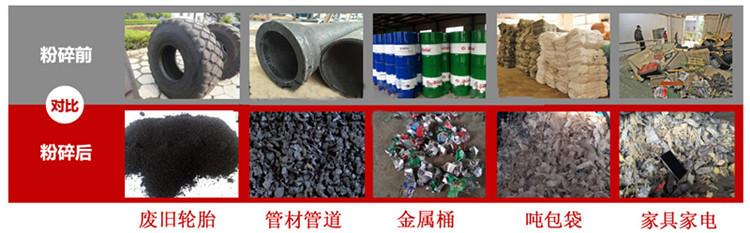 大型生活垃圾撕碎机  废旧金属破撕碎机  厂家支持订购示例图6