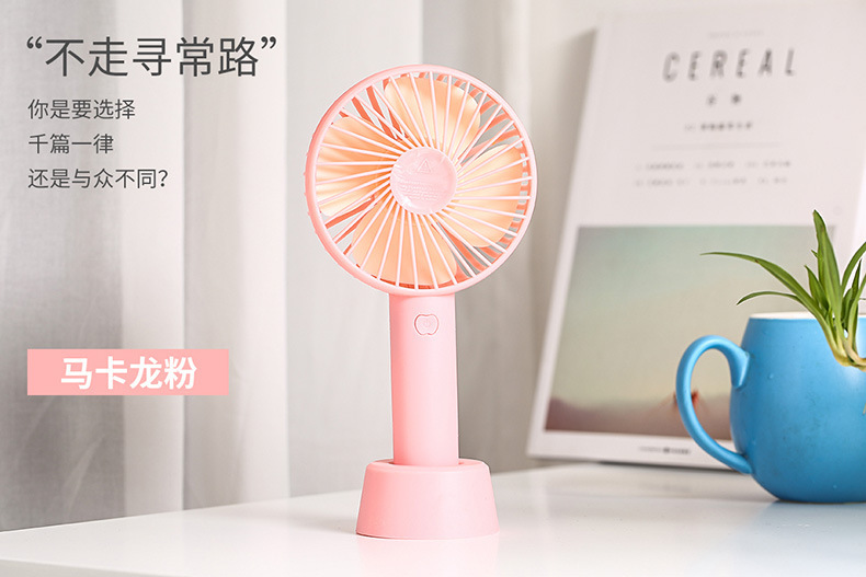 厂家直销夏季手动迷你风扇静音大风力便携学生USB手持风扇充电款示例图3