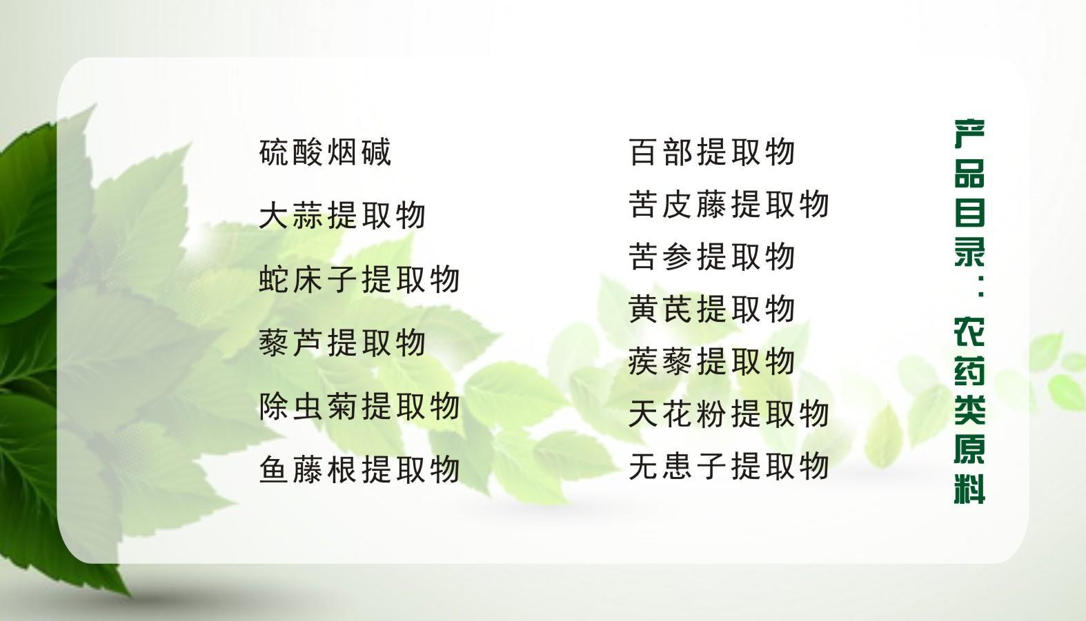 葡萄籽提取物,原花青素95,純植物提取物示例圖5