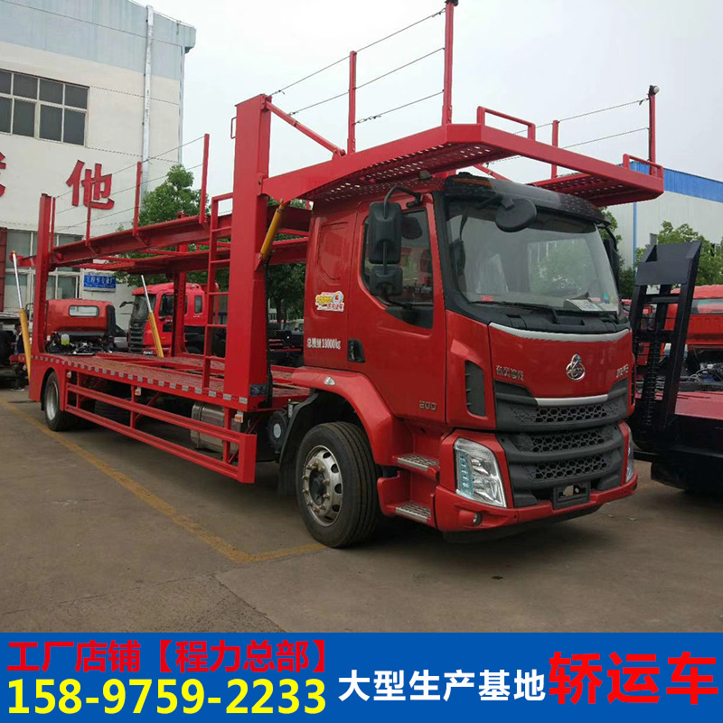 解放J6轎運車5位汽車運輸車大型生產工廠車輛運輸車生產龍頭企業示例圖17