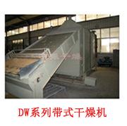 厂家直销YK160摇摆颗粒机 制粒机 中医药 食品 饲料制粒生产设备示例图16