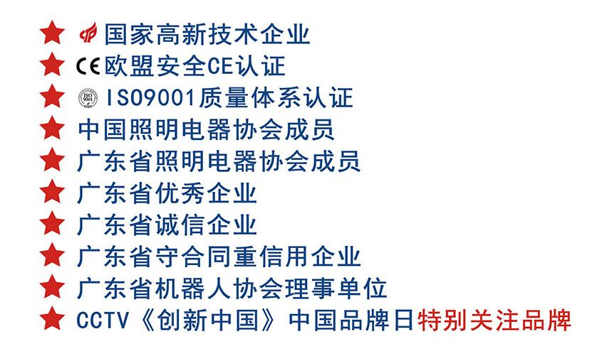 五金链条五金钉子装盒机 折盒机封口机自动包装机机械厂家广州荣裕示例图26