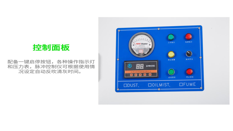 磨床打磨粉尘集尘器 5.5KW打磨移动柜式工业吸尘器 工业磨床打磨抛光专用集尘器示例图9