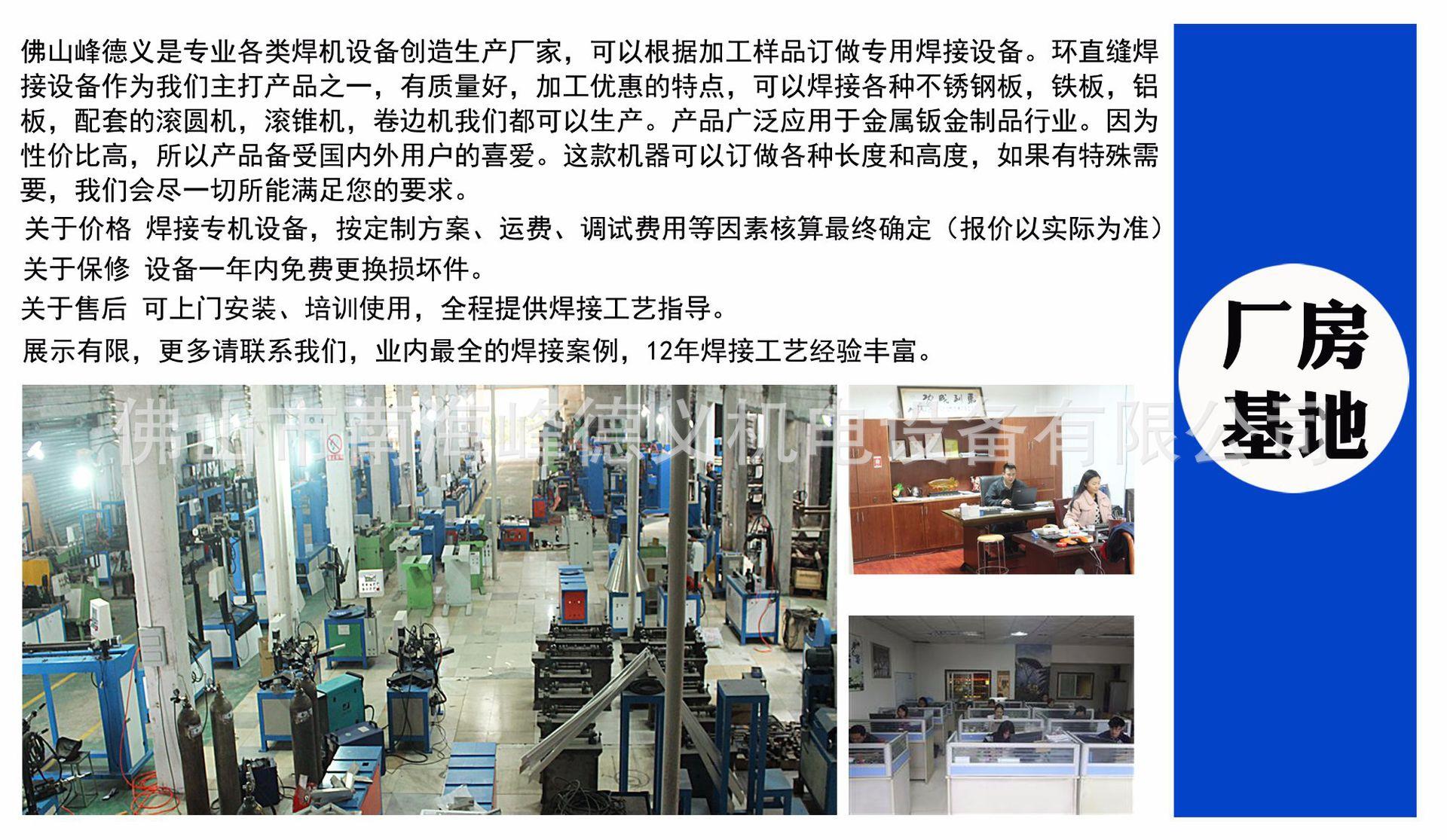 厂家热卖DTN-35KVA数控气动交流点焊机  自动不锈钢碰焊机示例图7