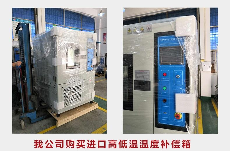 螺纹压力变送器厂家 螺纹压力传感器价格  4-20mA 螺纹可定制示例图3