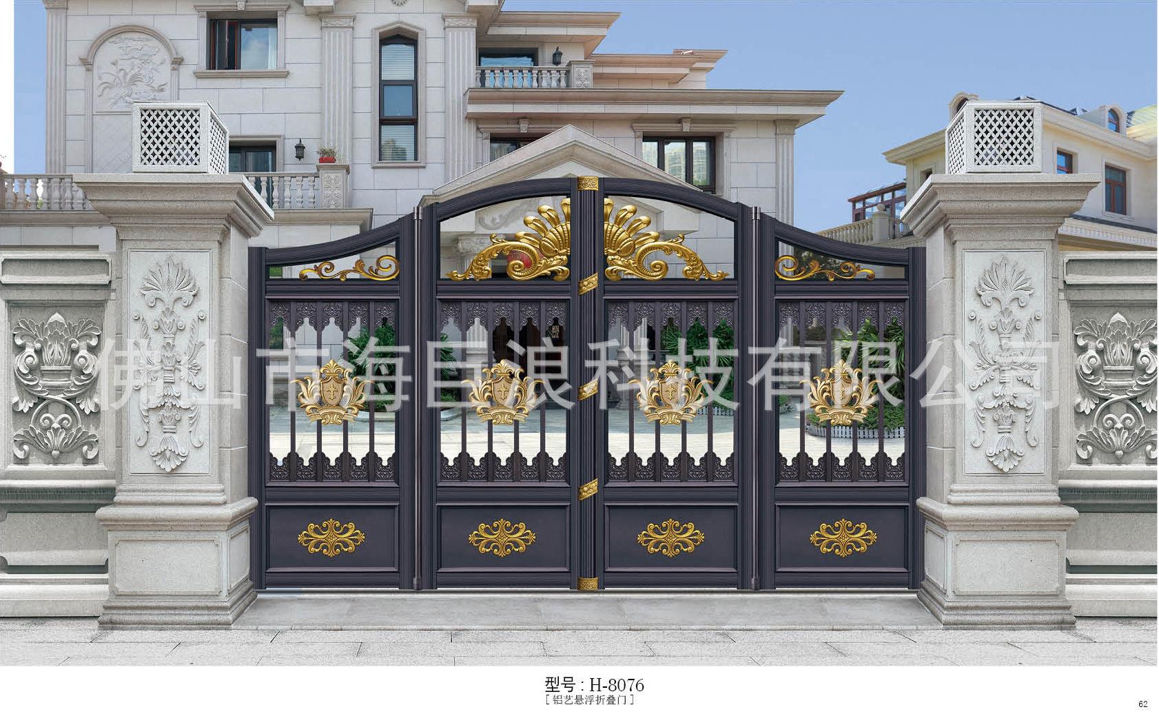 鋁藝懸浮折疊門H-8076.jpg