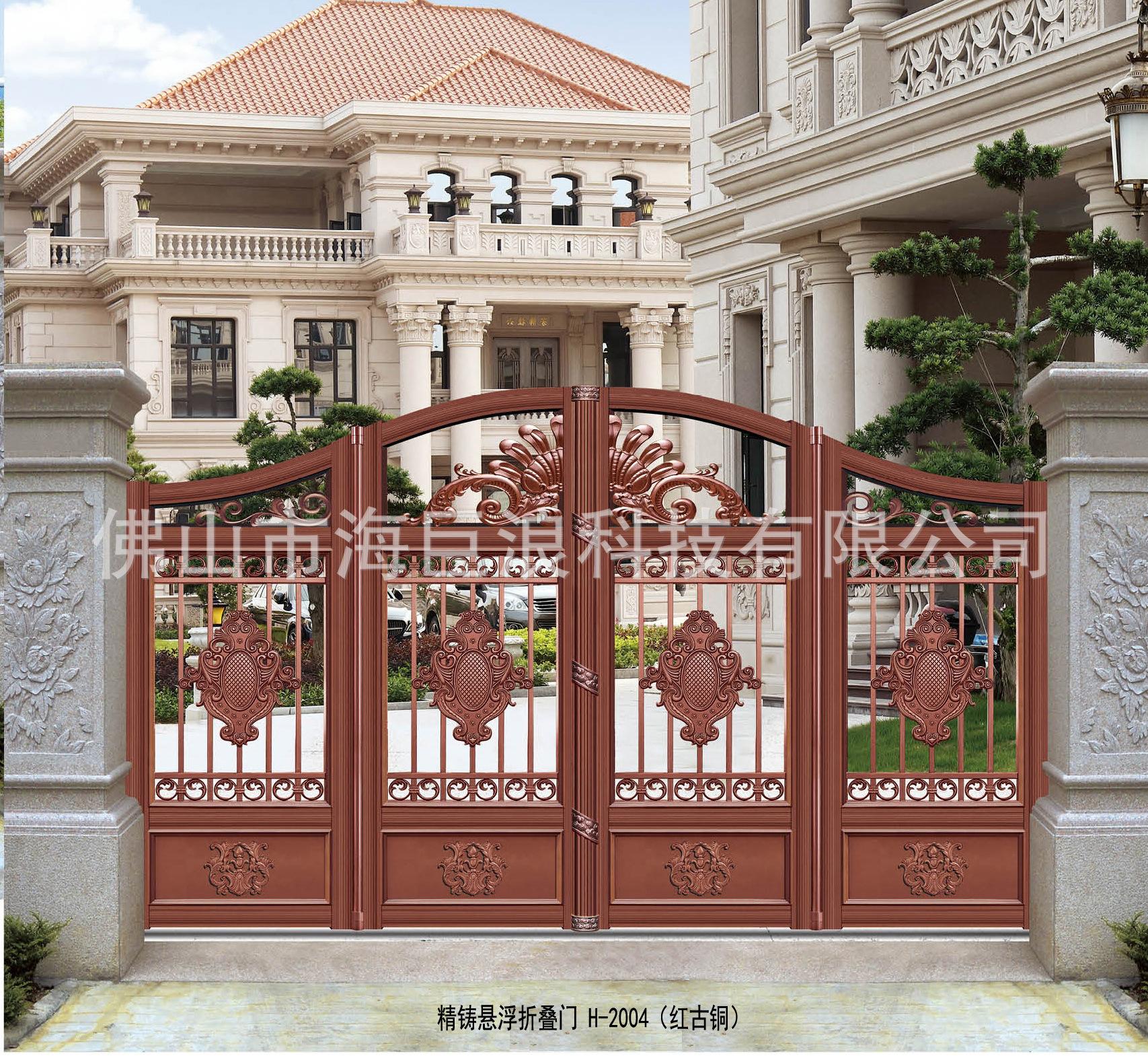 精鑄懸浮折疊門 H-2004(紅古銅).jpg