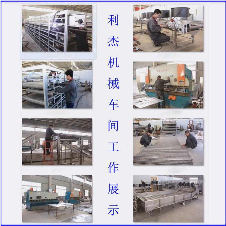 利杰LJ-1200 魔芋清洗去皮机土豆磨皮机清洗机生产厂家不锈钢磨皮机清洗设备示例图9