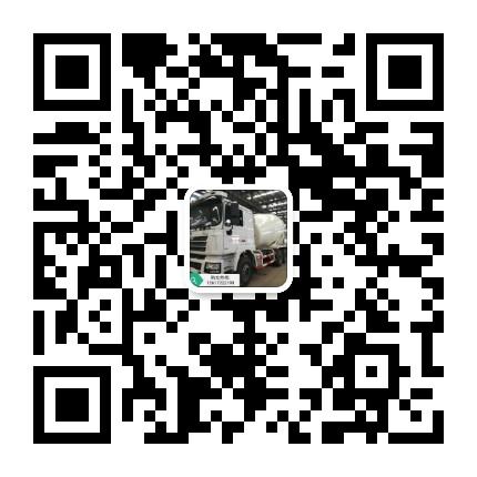 微信图片_20190401110412.jpg