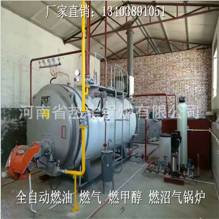 河南热丰太康锅炉,1吨手摇活动燃气锅炉,1吨蒸汽炉价格 燃气锅炉示例图7