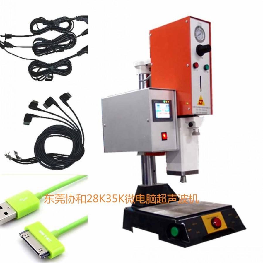 超音波机 厂家直销 价格优惠 PP料防气密 超音波焊接机示例图7