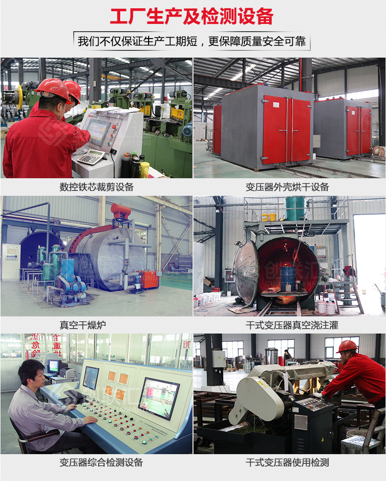 SCBH15-630/10非晶合金干式变压器 630KVA非晶干变 SCBH15非晶变压器-创联汇通示例图12