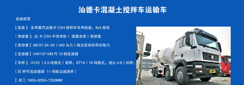 河南瑞控 小型混凝土罐車 2.5方攪拌車  混凝土攪拌車 可定制示例圖13