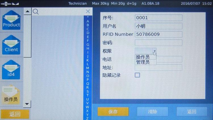 不干胶打印电子秤内置打印机150kg60公斤带U盘储存导出带打印电子秤示例图7