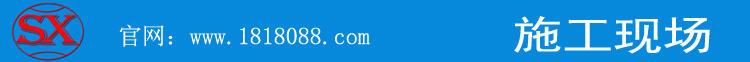 开心8app下载【AG集团网址:ag886.me】 ,H钢雨棚,玻璃雨棚,门头雨棚,雨棚厂家示例图18