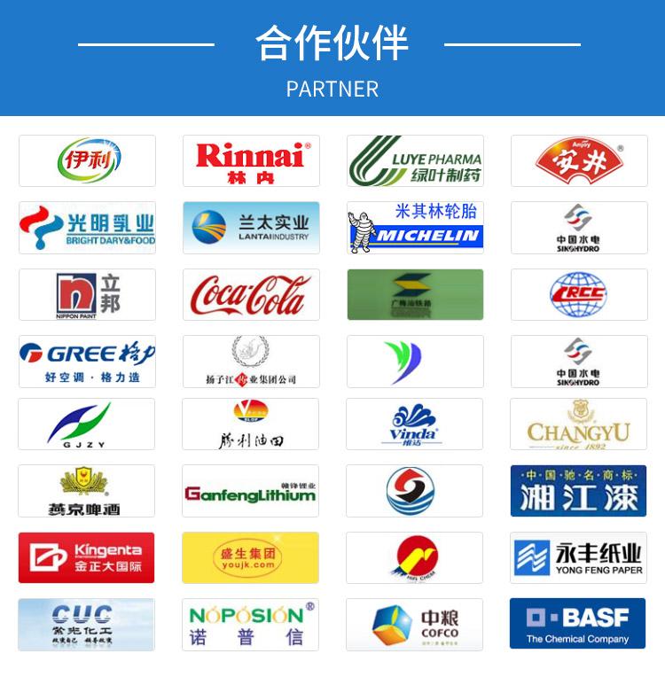 上海中成泵业单螺杆泵 G型污泥螺杆泵 厂家直销 现货直供 型号齐全示例图13