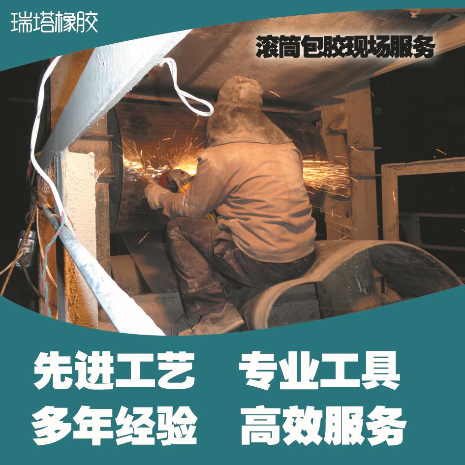 矿用安全标志菱形胶板生产厂家示例图8