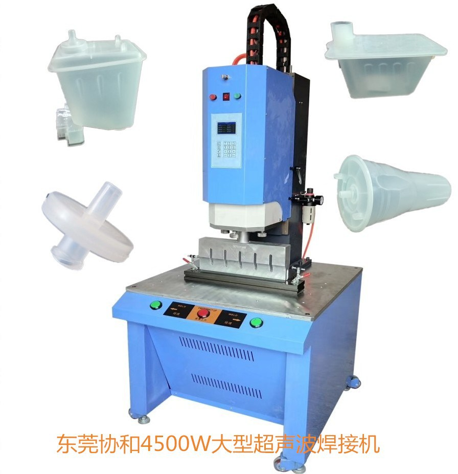 超声波机 协和专业生产厂家 高端精密20K超声波焊接机示例图9