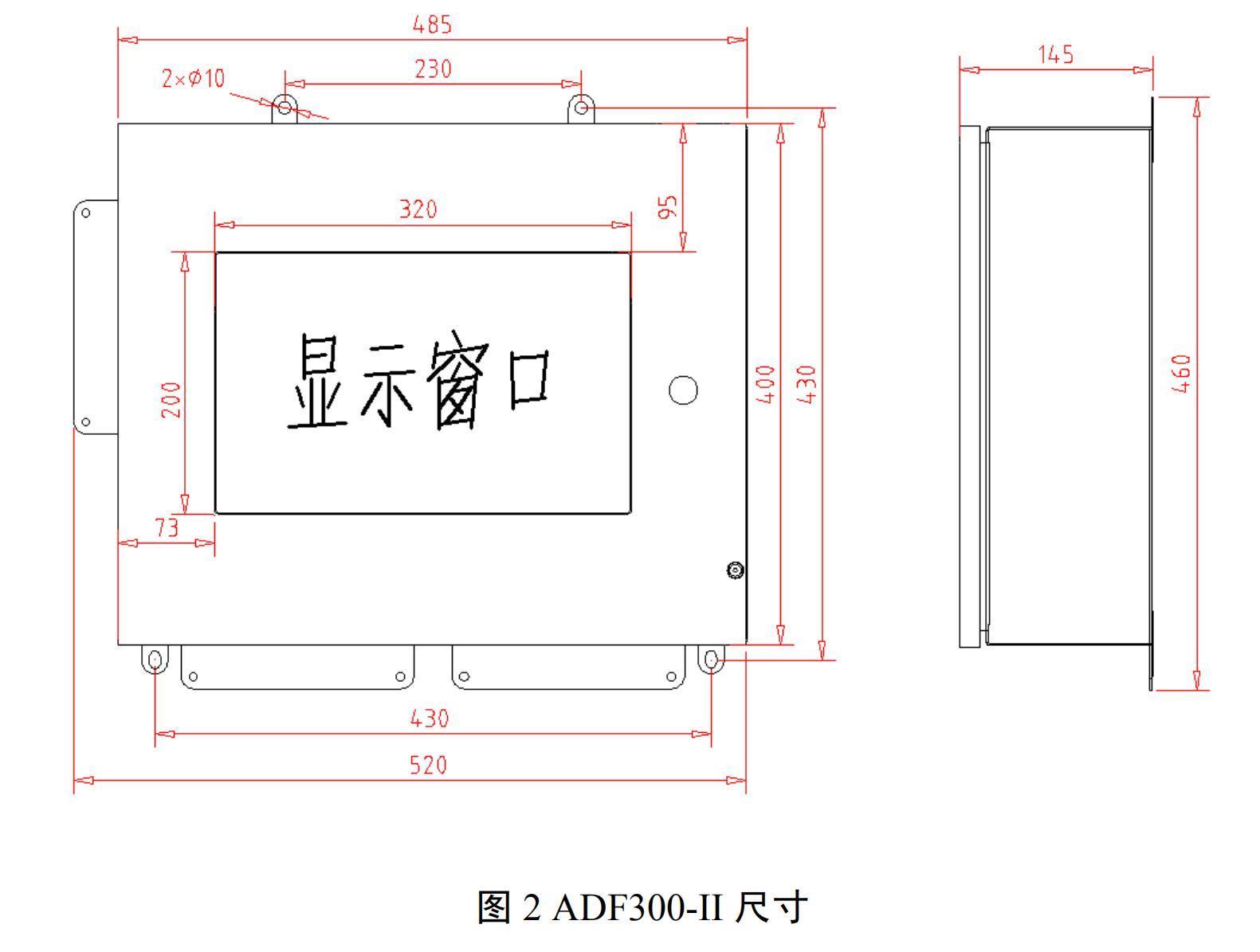 园区运维售电平台 安科瑞ADF300L-I-12D 多用户电能计量箱 防窃电计量示例图6