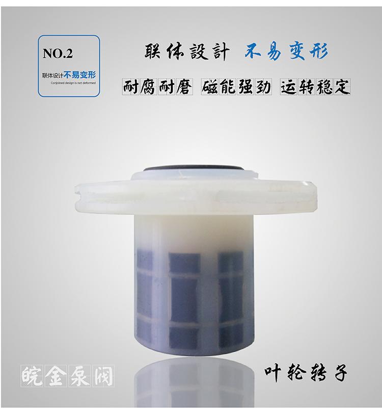 CQB25-20-100F四氟泵 耐酸堿防腐蝕泵 氟塑料磁力驅動泵 工業抽酸泵化工水泵示例圖14