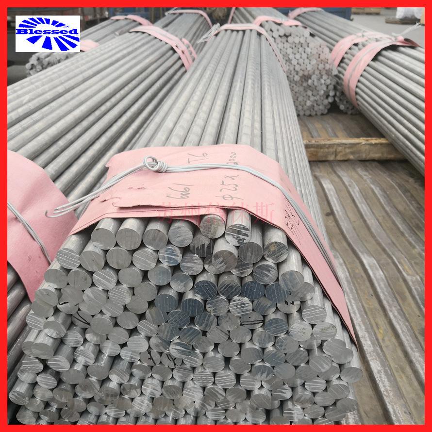 国标2A12铝棒现货批发 切割零售实心圆形铝合金材料 2a12硬铝示例图40