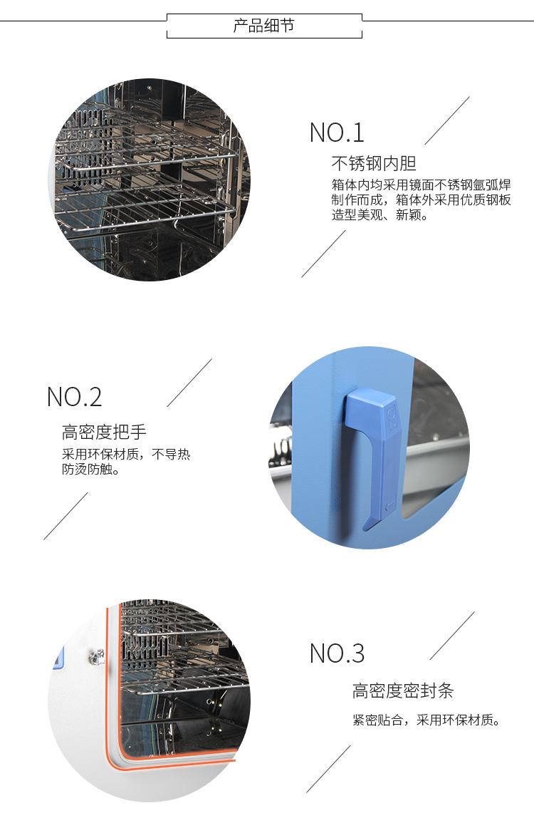 上海泓冠 DHG-9023A 实验室鼓风干燥箱  烘箱 干燥箱 恒温干燥箱示例图3