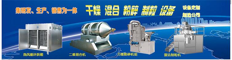 一步制粒机厂家定制直供 FL-120型 压片专用制粒机药厂颗粒专用示例图12