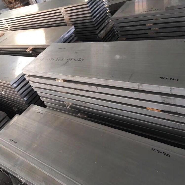 3005西南防锈铝板 冰箱专用铝板 3005耐蚀性铝板示例图3