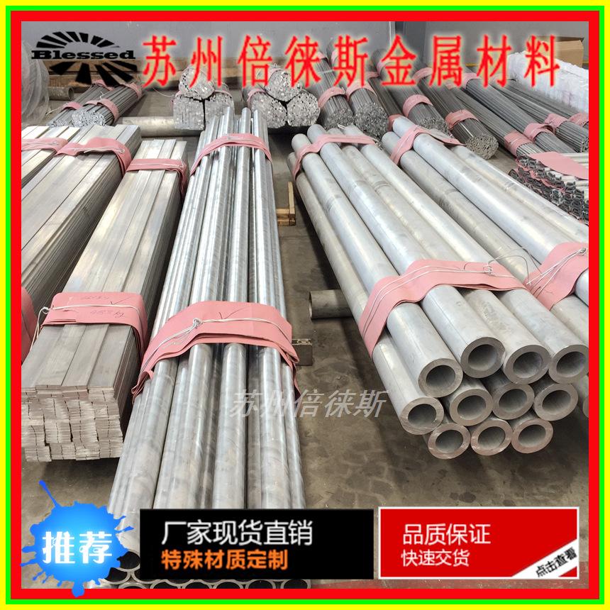 现货6061铝管 铝合金管批发 6061空心铝棒切割零售 倍徕斯示例图5
