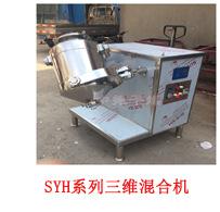 YK160摇摆颗粒机  调味品专用制粒机   中医药 食品 饲料制粒生产设备示例图29