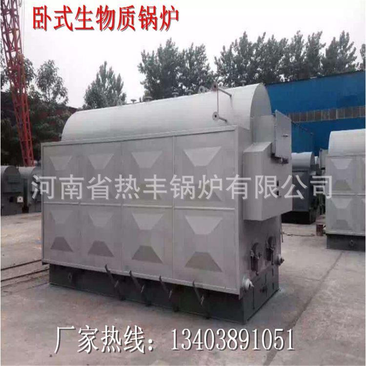 知悉:吉林镇赉县两吨生物质蒸汽锅炉报价[图文参数]示例图8