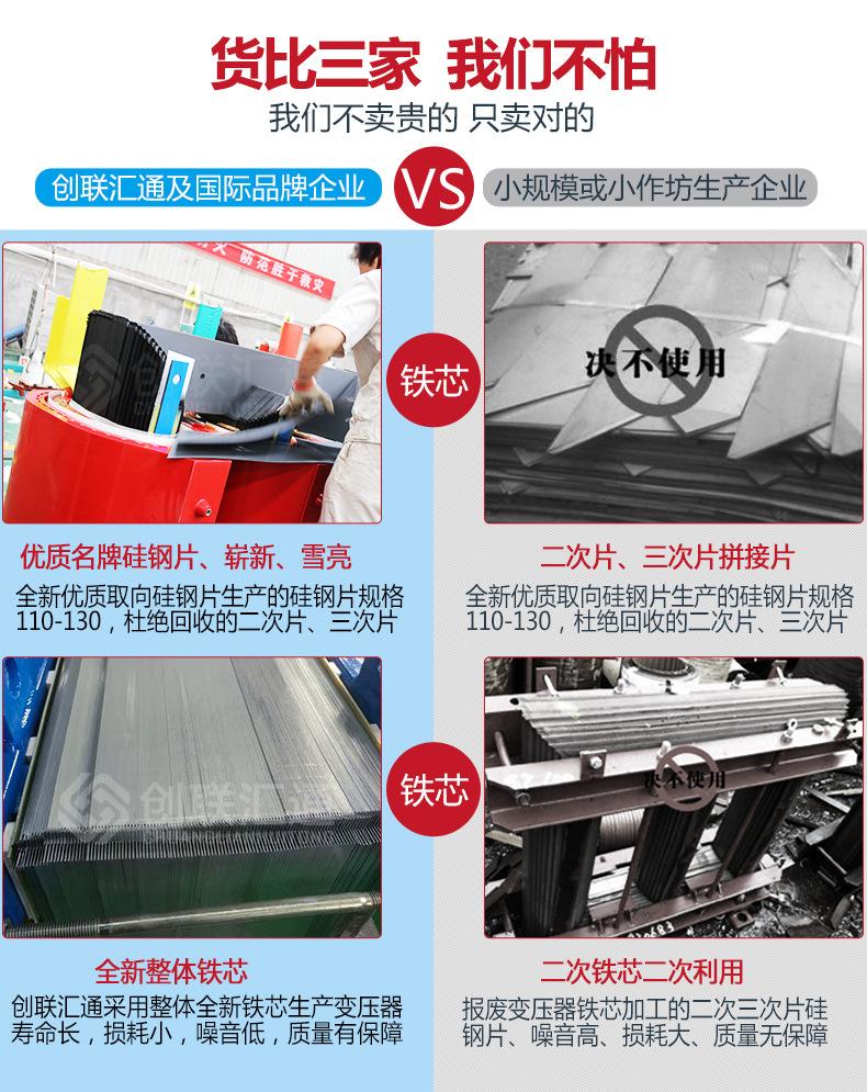 SCBH15-630/10非晶合金干式变压器 630KVA非晶干变 SCBH15非晶变压器-创联汇通示例图6
