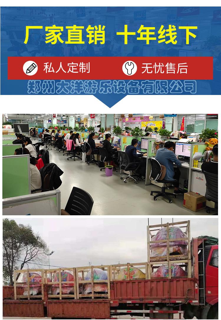 2020郑州大洋源头厂家供应双人火星战车项目 好玩好看火星战车设施儿童游乐设备示例图13